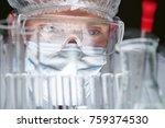 a futuristic physician  a...   Shutterstock . vector #759374530