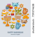 hanukkah greeting card with... | Shutterstock .eps vector #759374638