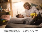 portrait of smiling grandmother ... | Shutterstock . vector #759377779
