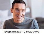 happy man. handsome bearded man ...   Shutterstock . vector #759379999