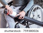some details. disabled engineer ... | Shutterstock . vector #759380026
