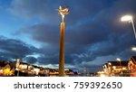 sculture fjord blue sky | Shutterstock . vector #759392650