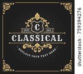 vintage luxury monogram banner...   Shutterstock .eps vector #759394276