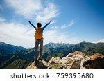 successful woman backpacker... | Shutterstock . vector #759395680