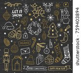 vector christmas set with cute... | Shutterstock .eps vector #759403894