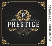 vintage luxury monogram banner... | Shutterstock .eps vector #759409810