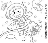astronaut in space. black and... | Shutterstock .eps vector #759412570
