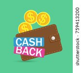 brown wallet icon cash back ... | Shutterstock . vector #759413200