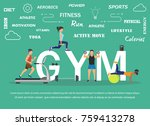 illustration of young people... | Shutterstock . vector #759413278