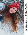 winter lifestyle concept  ... | Shutterstock . vector #759415660