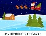 vector christmas banner of  ute ... | Shutterstock .eps vector #759416869