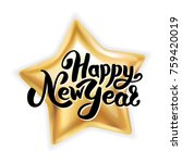 gold star happy new year... | Shutterstock .eps vector #759420019