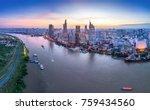 ho chi minh  vietnam   nov 20 ... | Shutterstock . vector #759434560