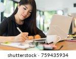 modern businesswoman discussing ... | Shutterstock . vector #759435934