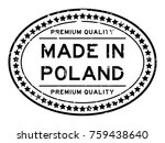 grunge premiumq quality made in ...   Shutterstock .eps vector #759438640