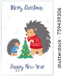 christmas card with a family of ... | Shutterstock .eps vector #759439306