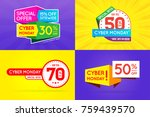 set of cyber monday sale signs  ... | Shutterstock .eps vector #759439570