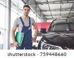 portrait of a mechanic at work... | Shutterstock . vector #759448660