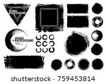 set of black ink vector stains | Shutterstock .eps vector #759453814