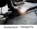 smith welded steel works  steel ... | Shutterstock . vector #759460774