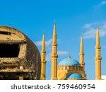 mohammad al amin mosque in... | Shutterstock . vector #759460954