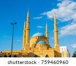 mohammad al amin mosque in... | Shutterstock . vector #759460960