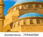 mohammad al amin mosque in... | Shutterstock . vector #759460984