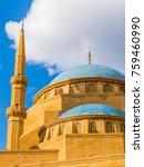 mohammad al amin mosque in... | Shutterstock . vector #759460990