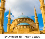mohammad al amin mosque in... | Shutterstock . vector #759461008