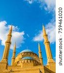 mohammad al amin mosque in... | Shutterstock . vector #759461020