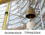 temple of stainless steel at... | Shutterstock . vector #759463564