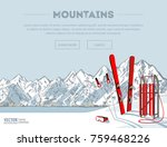 winter sport objects. red... | Shutterstock .eps vector #759468226