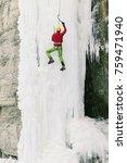 ice climbing the north caucasus ... | Shutterstock . vector #759471940
