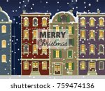 winter landscape with christmas ... | Shutterstock .eps vector #759474136