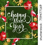 happy new year text on green... | Shutterstock .eps vector #759477169