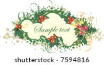 winter panel with snowflakes... | Shutterstock .eps vector #7594816