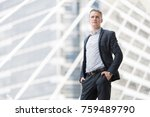handsome and confident... | Shutterstock . vector #759489790