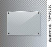 vector realistic transparent...   Shutterstock .eps vector #759491350