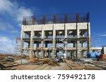 industrial building  foundation ... | Shutterstock . vector #759492178