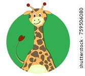 giraffe cartoon flat icon.... | Shutterstock . vector #759506080