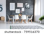 wooden dining table with white... | Shutterstock . vector #759516370