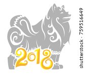grey dog  symbol of 2018 on the ... | Shutterstock .eps vector #759516649
