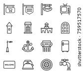 thin line icon set   shop... | Shutterstock .eps vector #759517570
