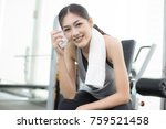 beautiful asian  woman resting... | Shutterstock . vector #759521458