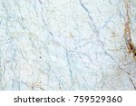 colorful marble texture... | Shutterstock . vector #759529360