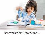 portrait of adorable little... | Shutterstock . vector #759530230
