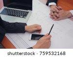 hands of engineer working on... | Shutterstock . vector #759532168