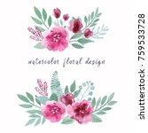 watercolor floral bouquets with ... | Shutterstock . vector #759533728