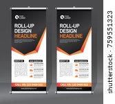 roll up banner design template  ... | Shutterstock .eps vector #759551323