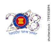 2018 happy new year asean... | Shutterstock .eps vector #759553894